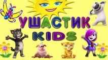ГОТОВКА ЧЕЛЛЕНДЖ Готовим роллы МАСТЕР СУШИ для детей веселая игра #УШАСТИК KIDS