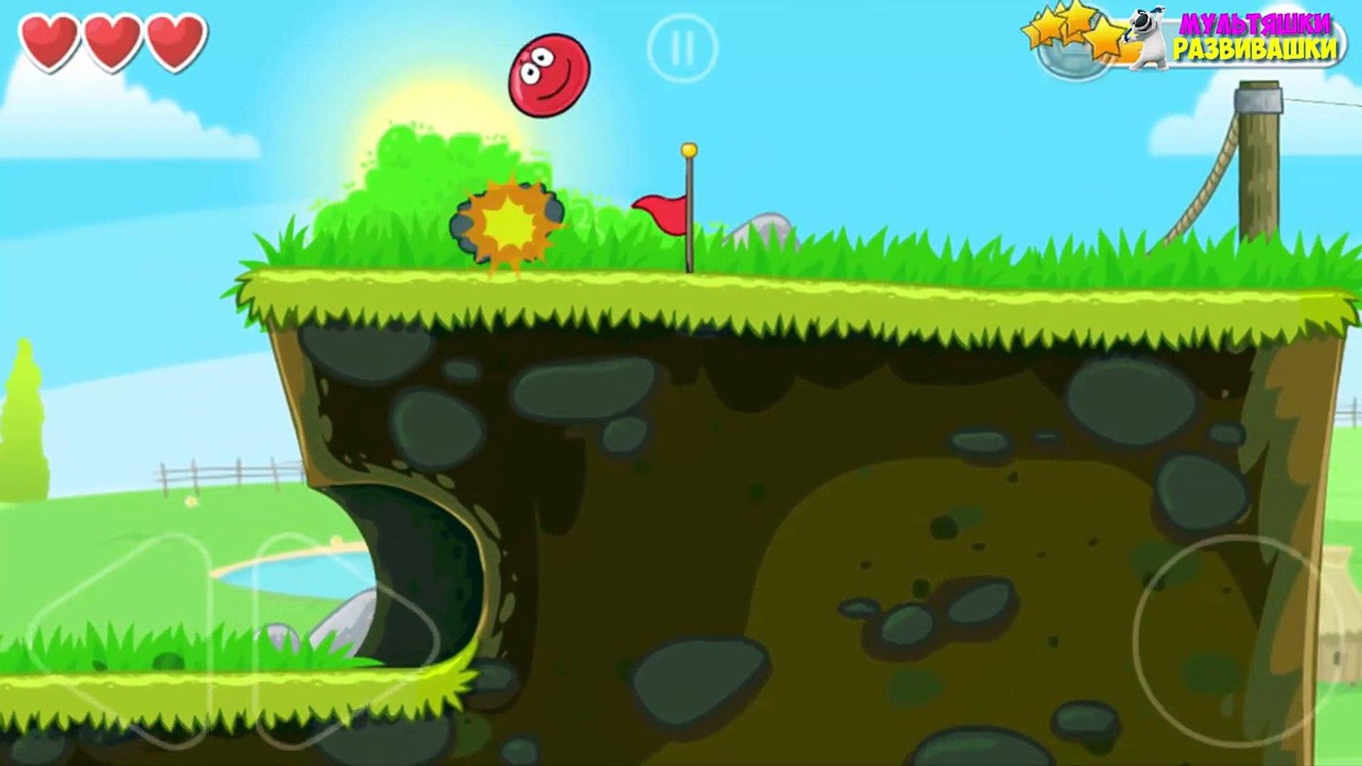 Balle de rouge enfants pour clin doeil 4 boule rouge contre la boîte noire mal jeu vidéo