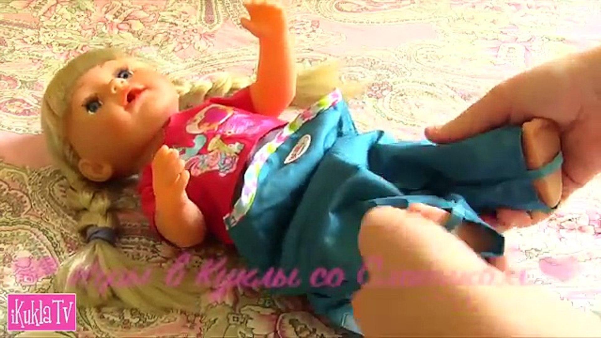 Сборник для детей с куклами Беби Бон Как МАМА играет с Baby Born