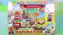 Argile jouet anime Makeover et jouets Anpanman argile claquant Anpanman et jeu argile ♪ Anpanman playdoh