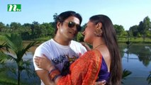 Rupali Pardar Gan | Episode 328