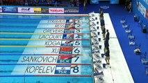 Le Français Camille Lacourt sacré champion du monde sur 50m dos pour la dernière course de sa carrière