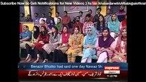 Khabardar Aftab Iqbal 28 July 2017 - PML(N) Media Cell   Express News