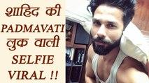 Shahid Kapoor shared Padmavati look, SELFIE goes VIRAL   FilmiBeat