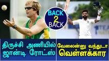 Jonty Rhodes to mentor TNPL team   Virat kohli scored his 17th test century-Oneindia Tamil