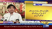 Breaking News :- Chaudhry Nisar Resigned From Interior Ministry Post