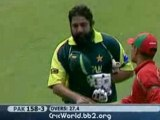 Inzamam-ul-Haq farewell to ODI Cricket, WC 2007