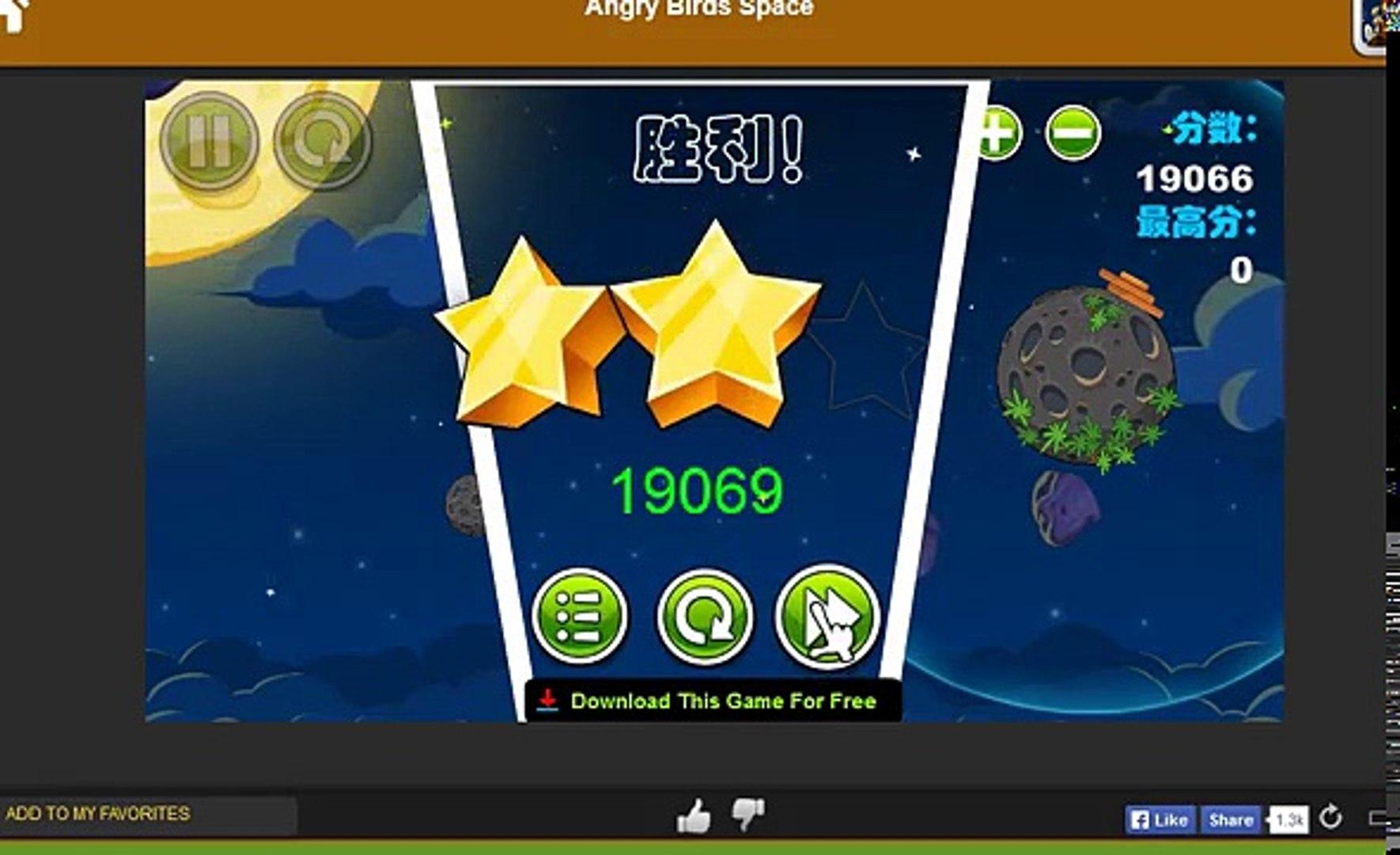 Angry Birds Space Beak Imp Part 1 - Level 8-1 to 8-20 Walkthrough (3 Stars)
