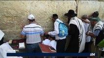 Israël: Les Juifs commémorent la destruction de leurs deux temples à Jérusalem
