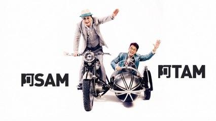 Alan Tam - A Sam Yu A Tam