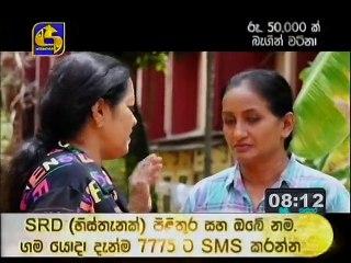 Thurumpu Asiya 01/08/2017 - 12