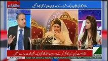 Naz Balouch Nay Aaj Imran Khan Ko  Akar Rescue Kia Hai - Rauf Klasra
