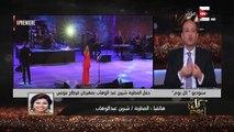 شيرين تسخر من عمرو دياب : الهضبة دي حاجة صغيرة أوي .. وانا هرم
