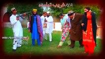 Pashto New Hd Full Drama 2017 Ghareeb Tabah De Part 1