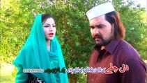 Pashto New Hd Full Drama 2017 Ghareeb Tabah De Part 3