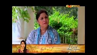 Naseebon-Jali-Nargis---Episode-69--Express-Entertainment--Kiran-Tabeer-Sabeha-Hashmi-Mubashara