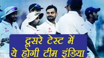 India Vs Sri Lanka 2nd Test : Virat Kohli's predicted Xi against Sri Lanka | वनइंडिया हिंदी