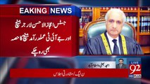 Which Panama Judges Justice Appointed As Supervisory Judge For NAB References