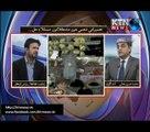 Issues- Zohaib Kaka- 2nd August 2017