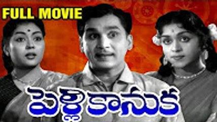 Pelli Kanuka (1960) Telugu Movie || New Upload Movie || Telugu Full Movies