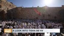 HOLY LAND UNCOVERED | Tisha Be'Av in Jewish Tradition  | Sunday, July 23rd 2017