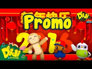 Didi & Friends | Selamat Tahun Baru Cina 2016