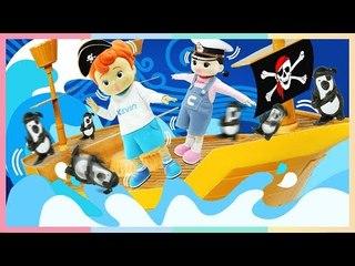 凱利和凱文的搖搖晃晃海盜船對決比賽玩具遊戲  | 凱利和玩具朋友們  | 凱利TV