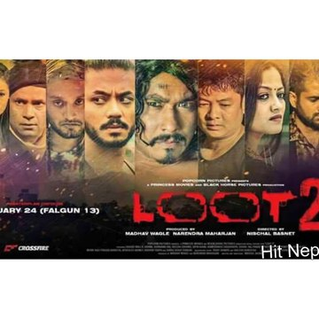 'लुट २'को ओपनिङ १ करोड, बुकिङ आक्रमक/Loot 2 Business & Bookin