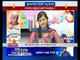 PUBLIC TV CHILDRENS DAY SPECIAL 8.mp4