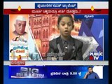 PUBLIC TV CHILDRENS DAY SPECIAL 7.mp4