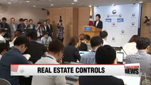 Gov't announces new measures to tackle rising house prices