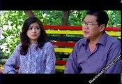 Myanmar Tv   Nay Toe , Eaindra Kyaw Zin  Part 2