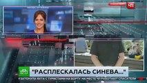 Un journaliste de télévision russe se prend un coup de poing en pleine figure alors qu'il est en direct