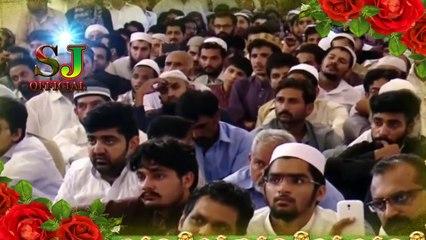 [Emotional] Maulana Tariq Jameel New Latest Bayan 24 June 2017