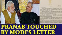 PM Modi writes heartwarming letter to Pranab Mukherjee | Oneindia News