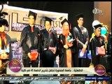 #هذا_الصباح | #الدقهلية ٫٫ جامعة المنصورة تحتفل بتخريج الدفعة 45 في كلية الطب