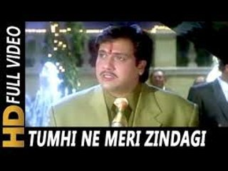 Tumhi Ne Meri Zindagi Kharab Ki Hai - Babul Supriyo - Naseeb 1997 Songs - Govinda, Mamta Kulkarni