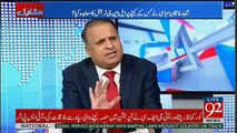 LNG Scandle Pakistan Ki Tareekh Ka Sab Say Bara Scandle Hai -Rauf Klasra
