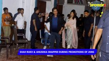 SPOTTED Shahrukh Khan and Anushka Sharma during Jab Harry Met Sejal Promotion