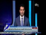 #السابعة | أزمة جديدة مع #أثيوبيا بعد ترحيل مراسل وكالة أنباء الشرق الأوسط