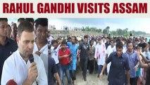 Assam Floods: Rahul Gandhi visits Assam, meets flood affected people | Oneindia News