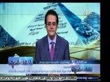 #مصر_العرب | العميري : هناك فرحة عارمة بالكويت بعد فوز السيسي بالانتخابات الرئاسية