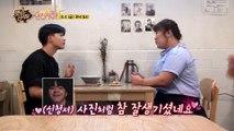 [혼밥특공대] 3회 김민경편 풀버전 공개