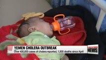 UN Report: UN agencies call for urgent intervention in worsening cholera outbreak in Yemen