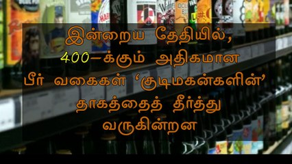 Suntamil videos - dailymotion
