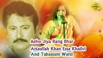 Attaullah Khan Essa Khailvi, Tabassum Warsi - Aeho Jiya Rang Bhar - Pakistani Regional Song