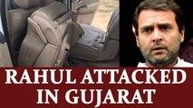 Rahul Gandhi car attack: Congress VP's convoy attacked in Gujarat | Oneindia News