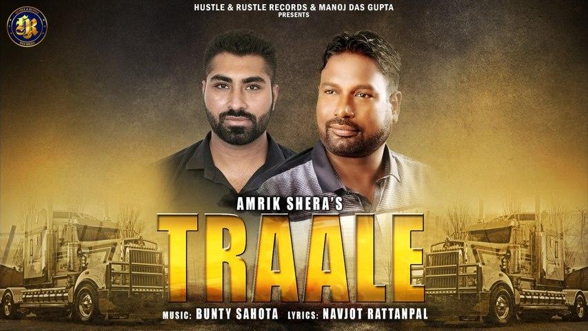 Amrik Shera - Traale - Full Audio