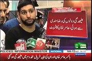 Boxer Amir Khan divorces his wife Faryal Makhdoom