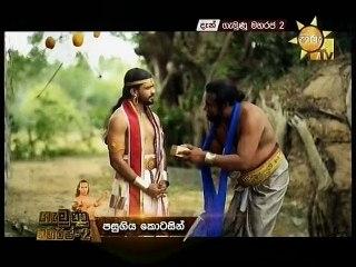 Gemunu Maharaja 2 - 04/08/2017 - 60